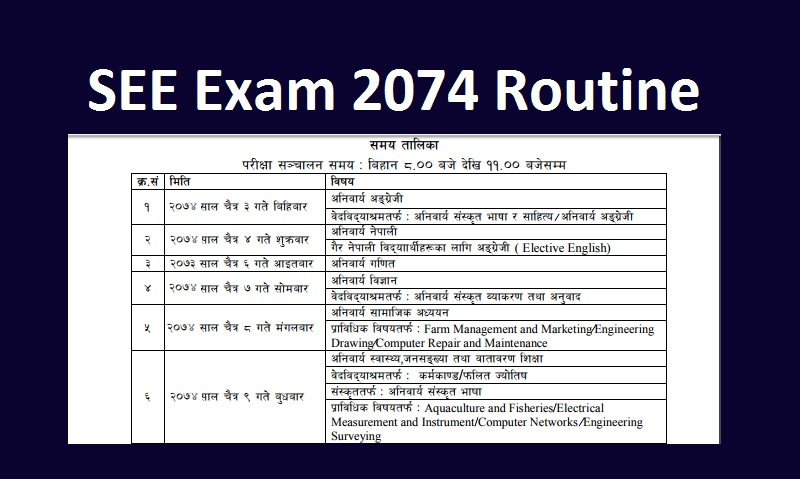 SEE or SLC exam routine is published by SEE exam management